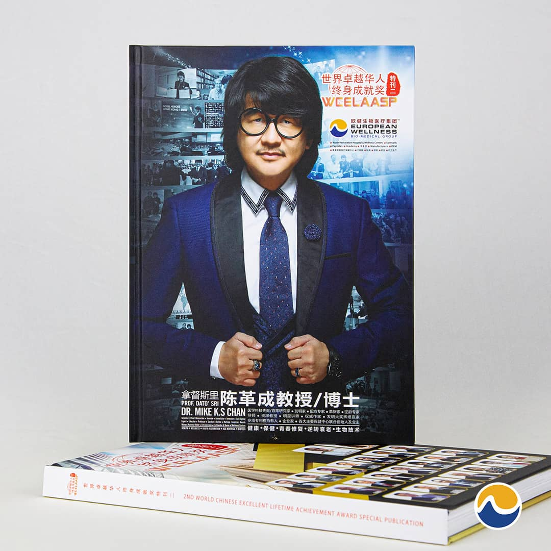 EXCLUSIVE: The Life And Success Story Of Prof. Dato' Sri Dr. Mike Chan