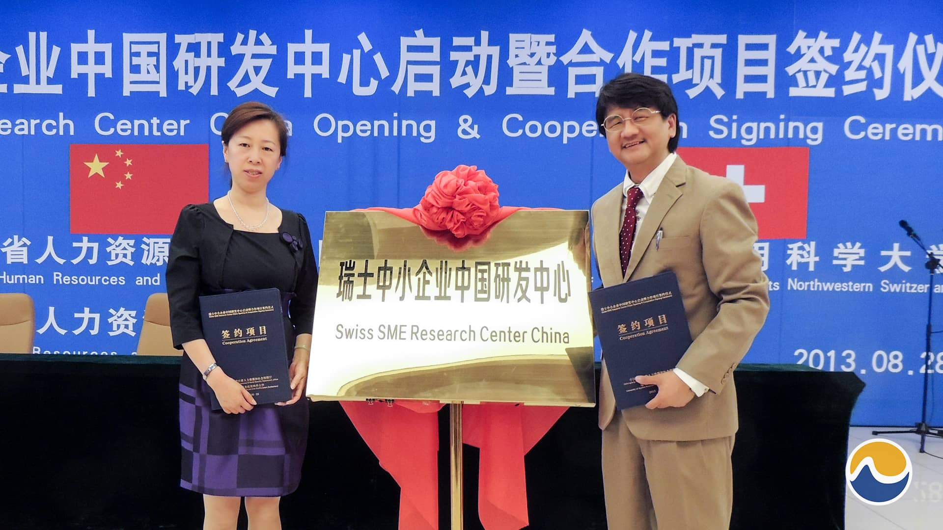 THROWBACK: Prof. Dato' Sri Dr. Mike Chan Joins Swiss SME Delegation Team To Bring Anti-Aging Development To Heilongjiang Province, China!