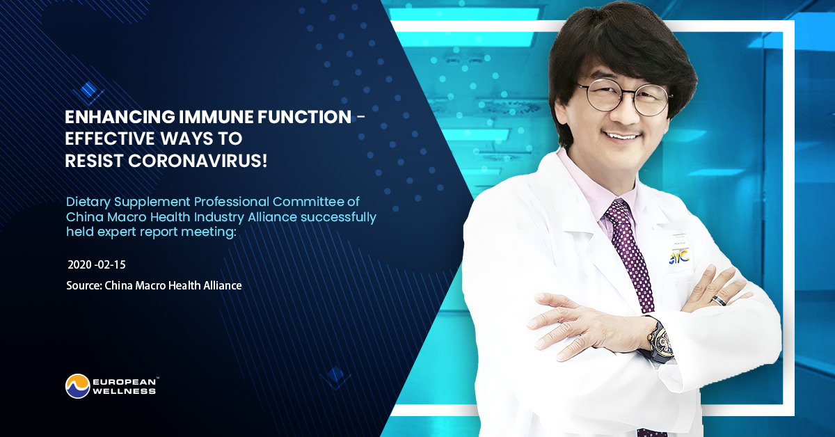 """Prof. Dr. Mike Chan In 2020 China Nutrition Conference: """"Against COVID-19, Improving Immune System Is Key"""""""